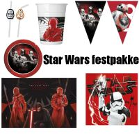 Star Wars festpakker til 8 Star wars fan!